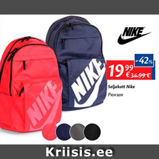 a3ad48af571 Seljakott Nike - Allahindlus - Maxima - Kriisis.ee - Soodus 759452