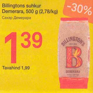 ee4e4c19253 Billingtons suhkur Demerara, 500 g - Allahindlus - Selver - Kriisis ...