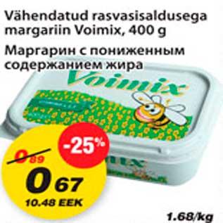 Allahindlus - Vähendatud rasvasisaldusega margariin Voimix