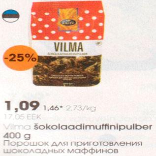 Allahindlus - Vilma šokolaadimuffinipulber