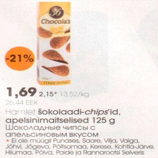 Allahindlus - Hamlet šokolaadi-chips`id apelsinimaitselised