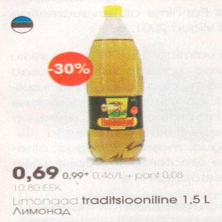 Allahindlus - Limonaad traditsiooniline