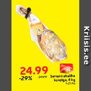 Скидка - Серрано с костью, 4 кг