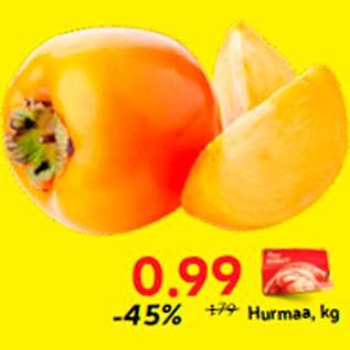 Скидка - Хурма, кг