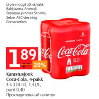 Allahindlus - Karastusjook Coca-Cola, 4-pakk