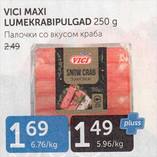dea21fe6ae4 VICI MAXI LUMEKRABIPULGAD 250 G - Allahindlus - Maksimarket, Konsum ...