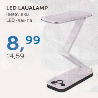 Allahindlus - LED LAUALAMP