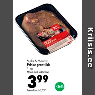 Allahindlus - Maks & Moorits Priske praetükk, 1 kg