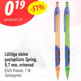 Allahindlus - Lülitiga sinine pastapliats Spring, 0,7 mm, erinevad