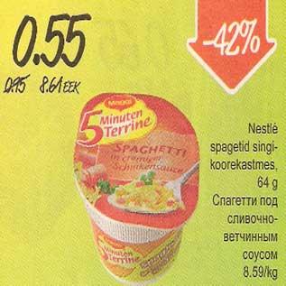 Allahindlus - Nestle spagetid singikoorekastmes