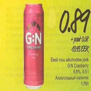 Allahindlus - Eesti muu alkohoolne jook GN Cranberry