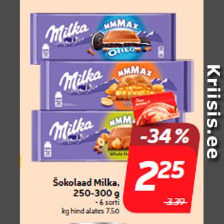 Allahindlus - Šokolaad Milka, 250-300 g