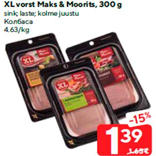 Allahindlus - XL vorst Maks & Moorits, 300 g