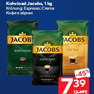 Кофе арабика 1 кг купить в спб