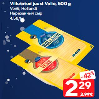 Allahindlus - Viilutatud juust Valio, 500 g
