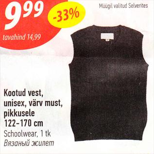 098e9f82b79 Kootud vest, unisex, värv must, pikkusele 122 - 170 cm - Allahindlus ...