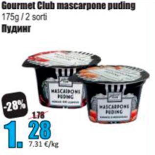 Allahindlus - Gourmet Club mascarpone puding