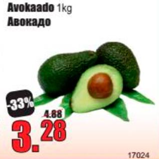 Allahindlus - Avokado 1 kg
