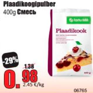 Allahindlus - Plaadikoogipulber 400 g