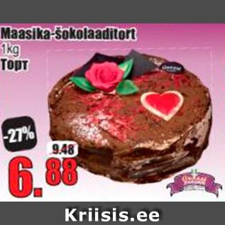 Allahindlus - Maasika-šokolaaditort 1 kg