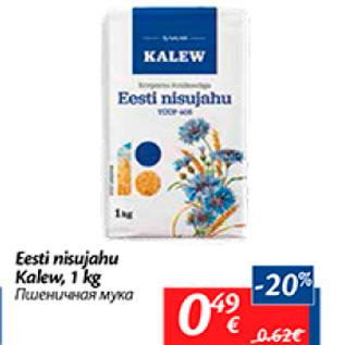 Allahindlus - Eesti nisujahu Kalew, 1 kg