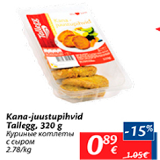 Allahindlus - Kana-juustupihvid Tallegg, 320 g