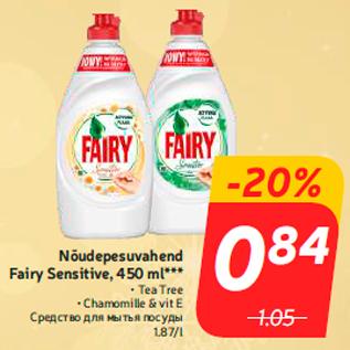 Allahindlus - Nõudepesuvahend Fairy Sensitive, 450 ml***