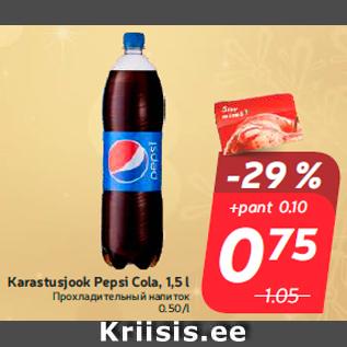 Allahindlus - Karastusjook Pepsi Cola, 1,5 l
