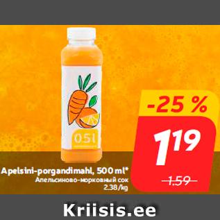 Allahindlus - Apelsini-porgandimahl, 500 ml*