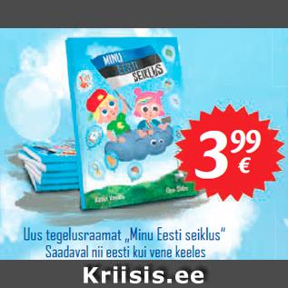 """Allahindlus - Uus tegelusraamat """"Minu Eesti seiklus"""" Saadaval nii eesti kui vene keeles"""