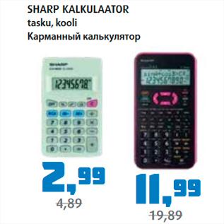 e05c9e314d1 SHARP KALKULAATOR - Allahindlus - Maksimarket, Konsum - Kriisis.ee ...