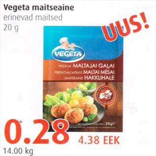 Allahindlus - Vegeta maitseaine