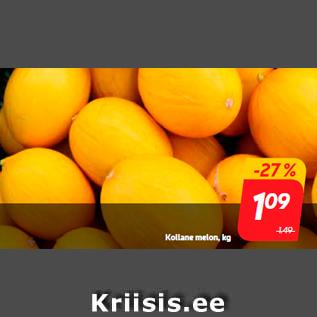 Allahindlus - Kollane melon, kg