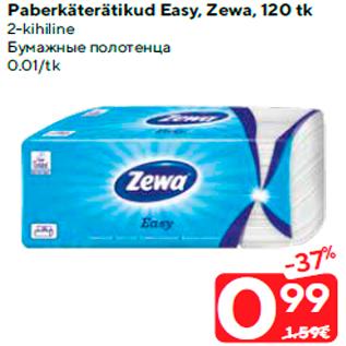 Allahindlus - Paberkäterätikud Easy, Zewa, 120 tk