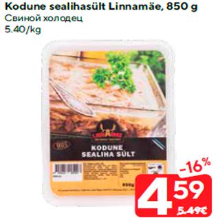Allahindlus - Kodune sealihasült Linnamäe, 850 g