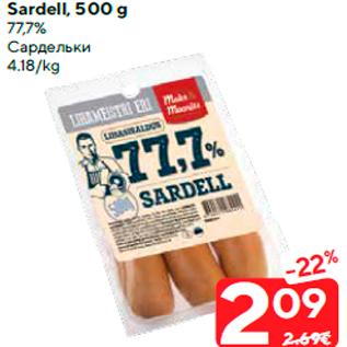 Allahindlus - Sardell, 500 g 77,7%