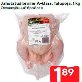 Allahindlus - Jahutatud broiler A-klass, Talupoja, 1 kg