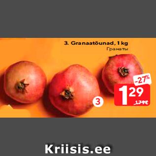 Allahindlus - Granaatõunad, 1 kg