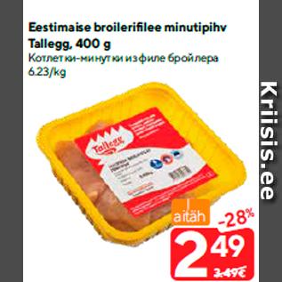 Allahindlus - Eestimaise broilerifilee minutipihv Tallegg, 400 g