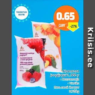Allahindlus - Alpenrose joogijogurt, 900 g