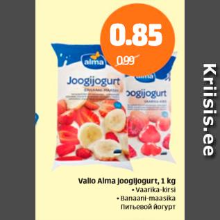 Allahindlus - Valio Alma Joogijogurt, 1 kg