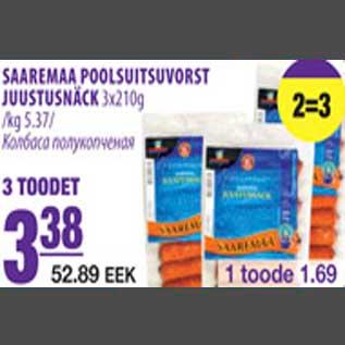 Allahindlus - Saaremaa poolsuitsu juustusnäck