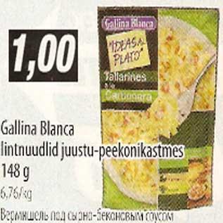 Allahindlus - Gallina Blanca lintnuudlid juustu-peekonikastmes