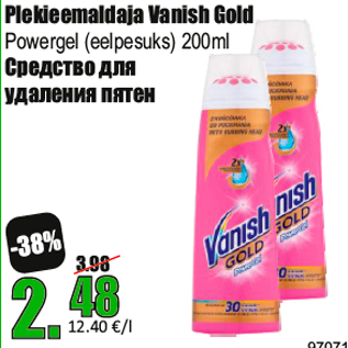 vanish gold power gel