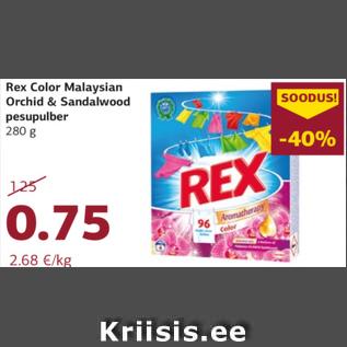 Allahindlus - Rex Color Malaysian Orchid & Sandalwood pesupulber