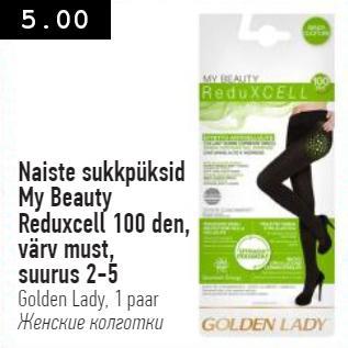 Allahindlus - Naiste sukkpüksid Golden Lady