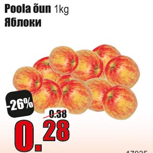 Allahindlus - Poola õun