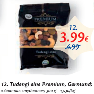 Allahindlus - Tudengi eine Premium, Germund