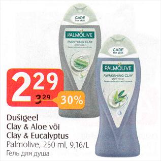 30e870378ba Dušigeel Clay & Aloe või Clay & Eucalyptus - Allahindlus - Selver ...