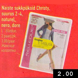 37efec7f1fc Allahindlus - Naiste sukkpüksid Christy, suurus 2-4, naturel, nero, dore